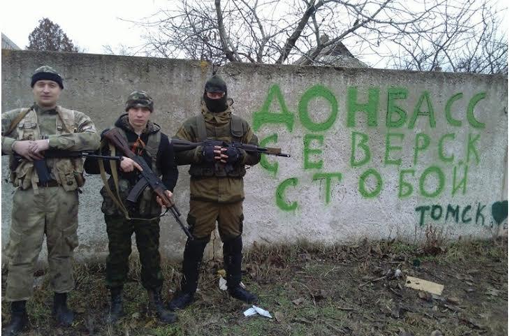 Украинский консул в Москве посетил Надежду Савченко, - адвокат - Цензор.НЕТ 988