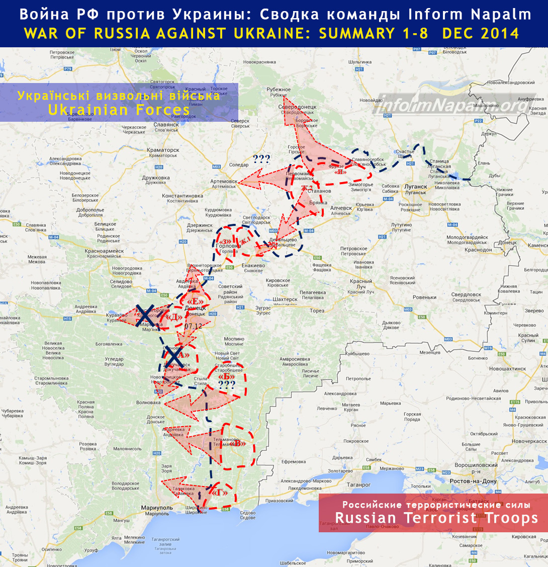 """Лаврову не нравится, что ОБСЕ """"избыточно"""" внимательно следит за террористами - Цензор.НЕТ 5406"""