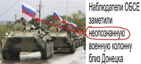 ОБСЕ на заметку: боевики прячут танки на заводе химреактивов в Донецке - Цензор.НЕТ 3684