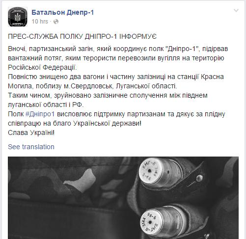 Станица Луганская подверглась массированному обстрелу, - спикер АТО - Цензор.НЕТ 2911
