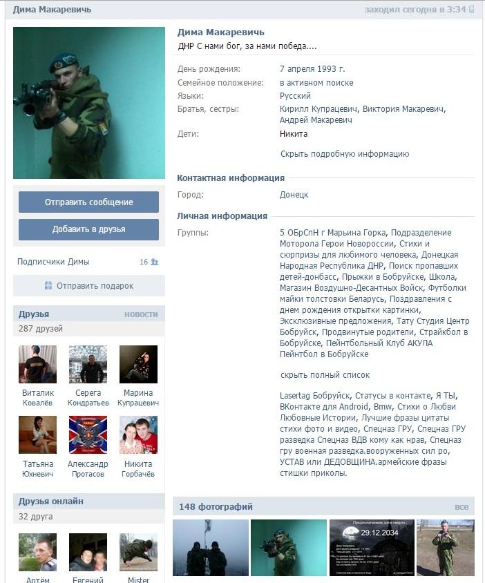 profile makarevich