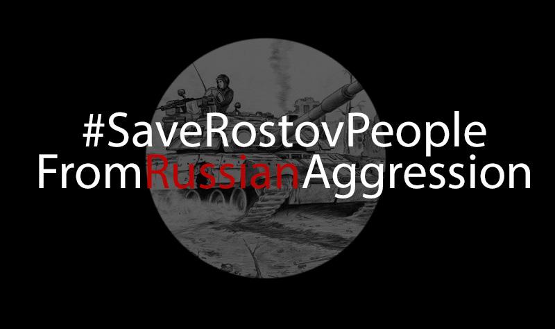 Террористы обстреляли Курахово реактивными снарядами, - Аброськин - Цензор.НЕТ 1698