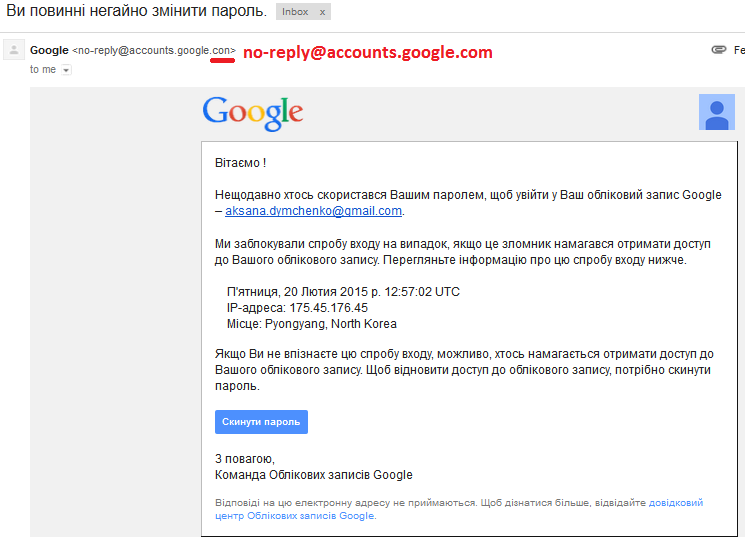 Phishing Sample 2