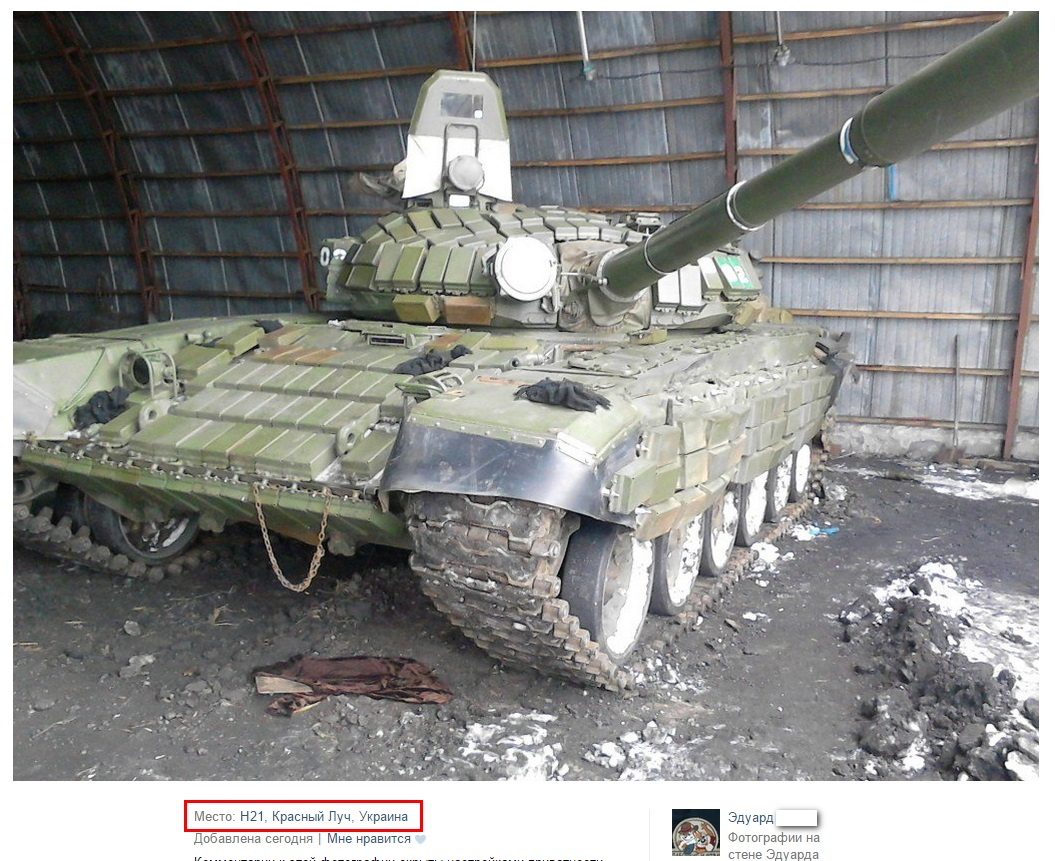 pic 3 tank 02
