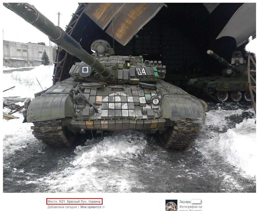 pic 4 tank 04