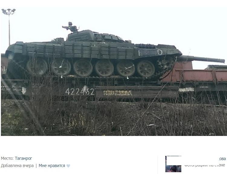 tank yaganrog