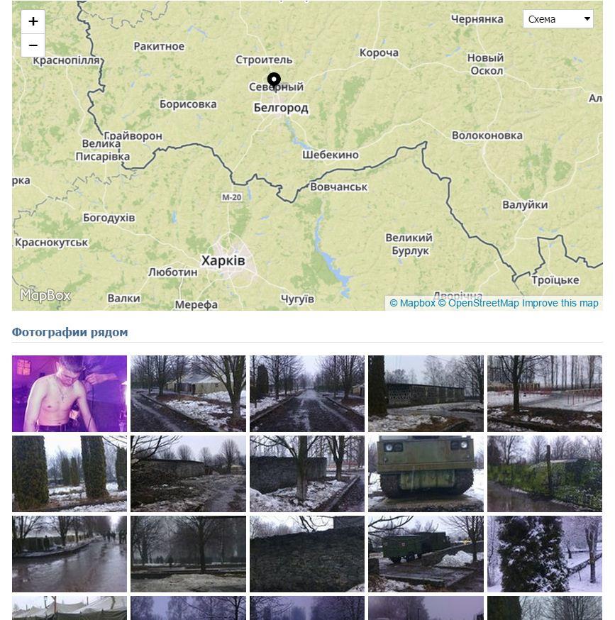 Россия активизирует свои войска на харьковском направлении, - Комахидзе - Цензор.НЕТ 9530