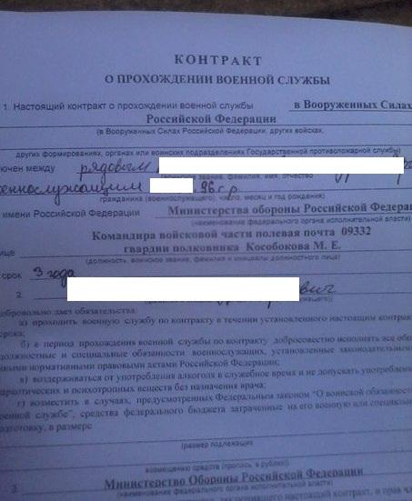 _iTa0YDBc-kontrakt id267668625
