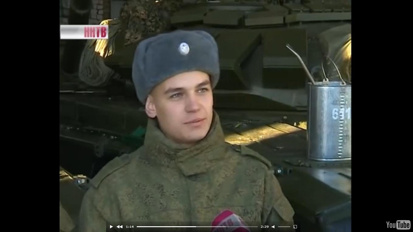 Рис 6а. Ведёрки рус.