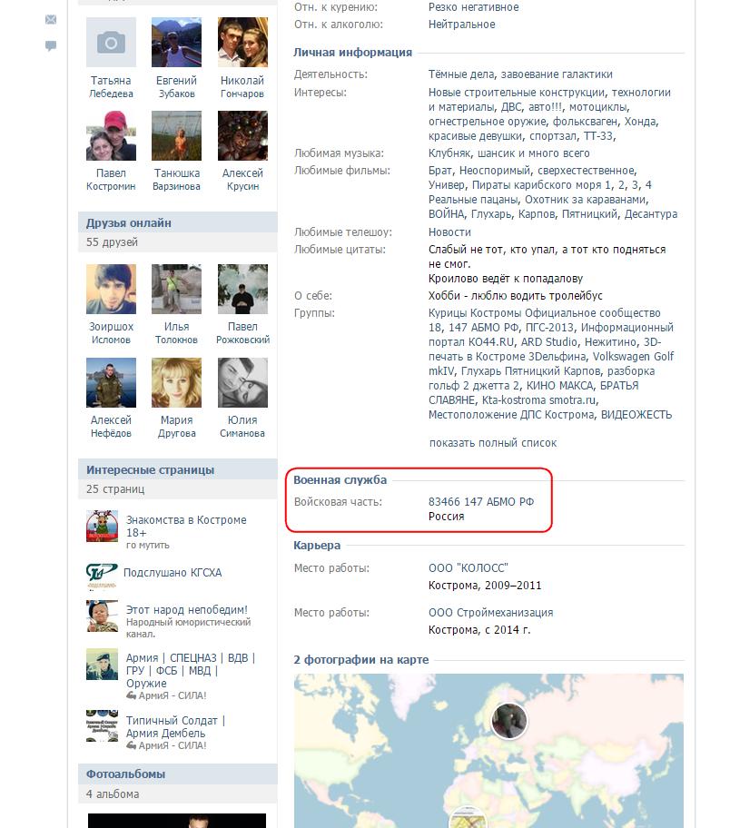 Украинские воины не покинут Широкино, пока террористы не прекратят обстрелы, - спикер АТО - Цензор.НЕТ 5187