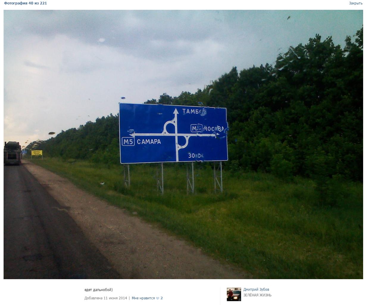 Украинские воины не покинут Широкино, пока террористы не прекратят обстрелы, - спикер АТО - Цензор.НЕТ 5588