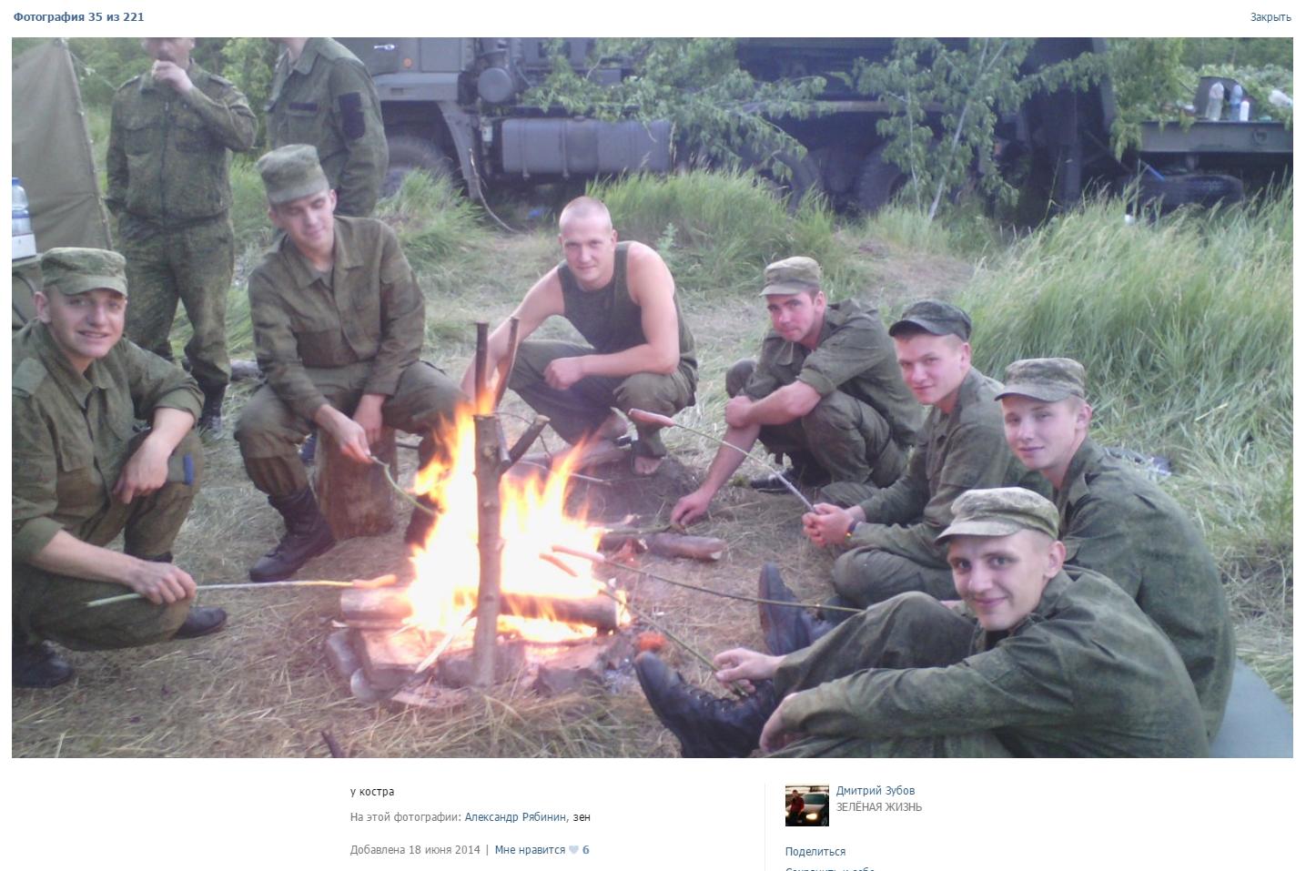 Украинские воины не покинут Широкино, пока террористы не прекратят обстрелы, - спикер АТО - Цензор.НЕТ 2335