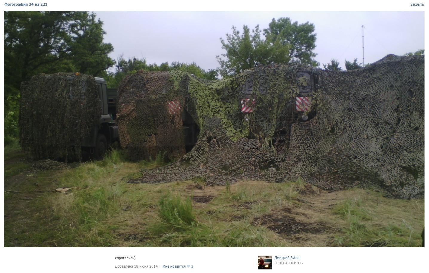 Украинские воины не покинут Широкино, пока террористы не прекратят обстрелы, - спикер АТО - Цензор.НЕТ 5558
