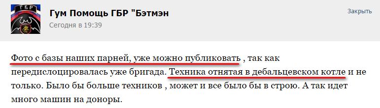 2015-04-01_231032