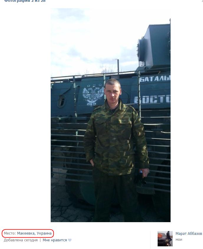 Последние новости полиции краснодарского края