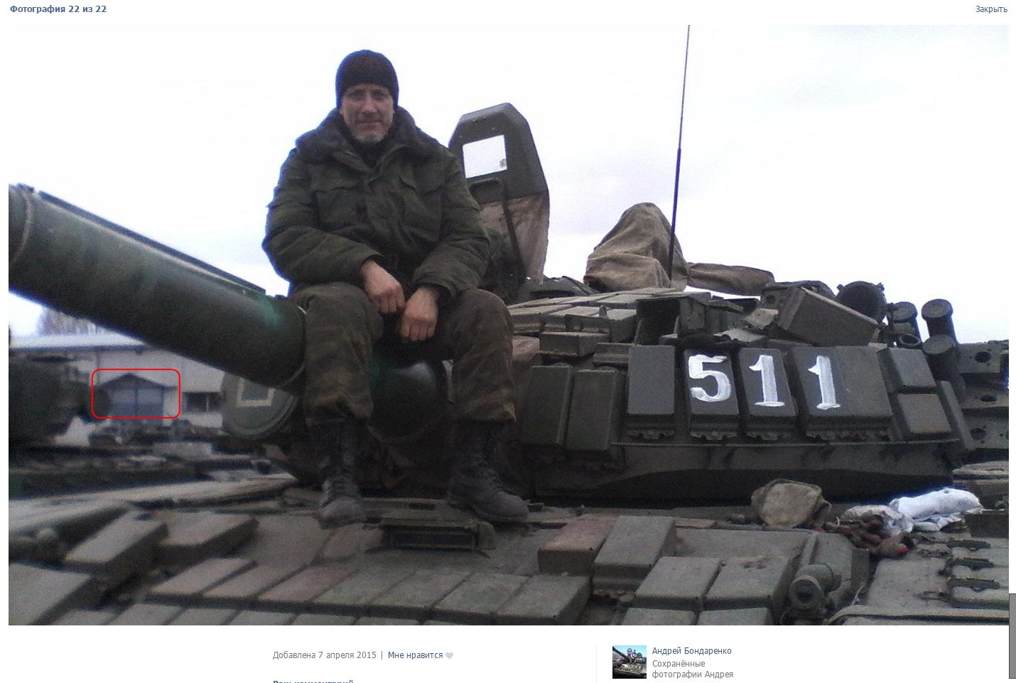 Лаа транс луганск