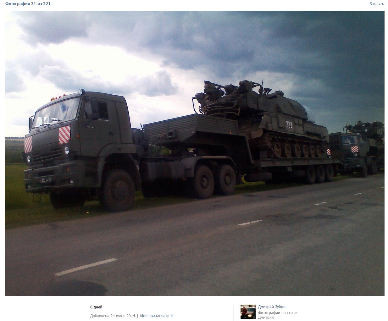 Украинские воины не покинут Широкино, пока террористы не прекратят обстрелы, - спикер АТО - Цензор.НЕТ 7137