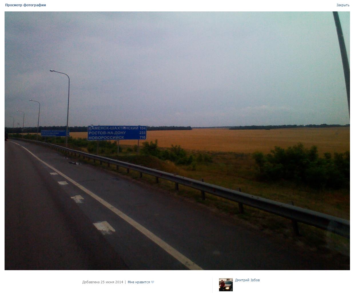 Украинские воины не покинут Широкино, пока террористы не прекратят обстрелы, - спикер АТО - Цензор.НЕТ 4534