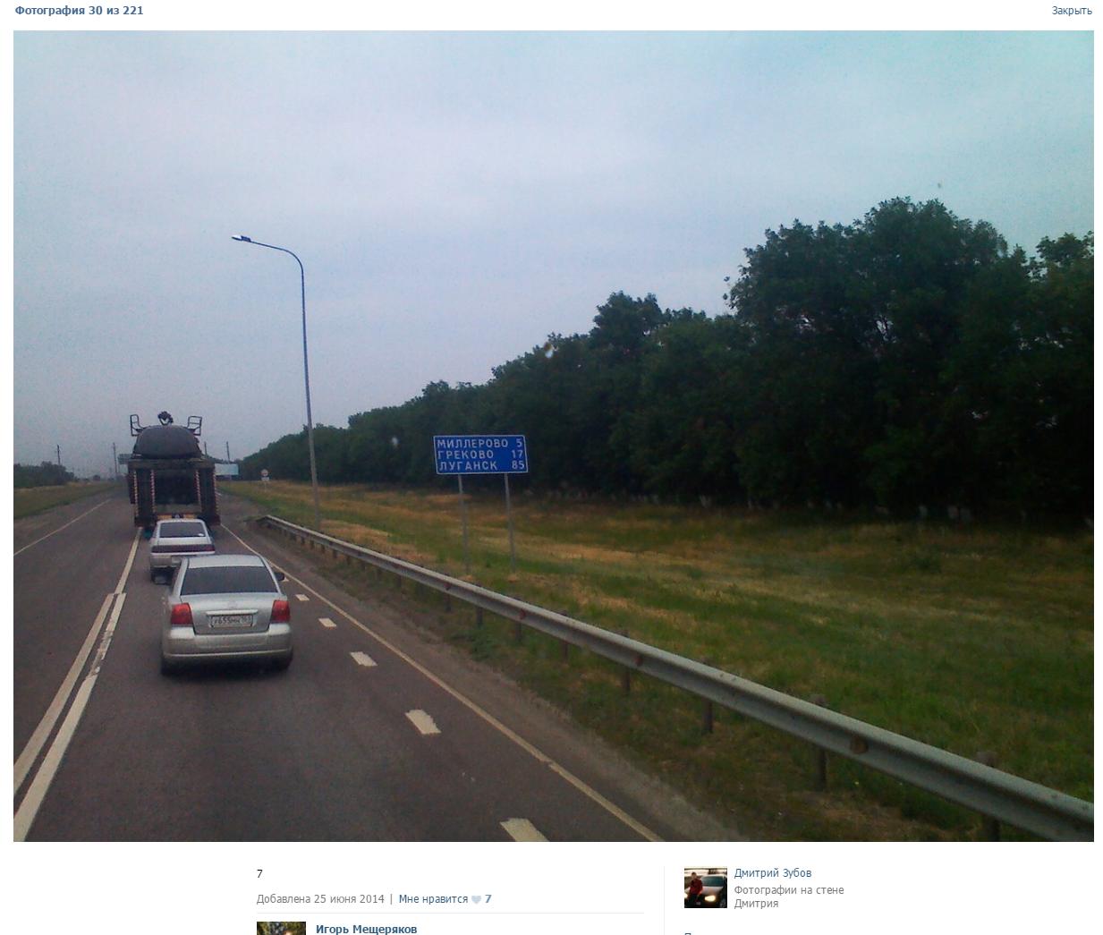 Украинские воины не покинут Широкино, пока террористы не прекратят обстрелы, - спикер АТО - Цензор.НЕТ 4608