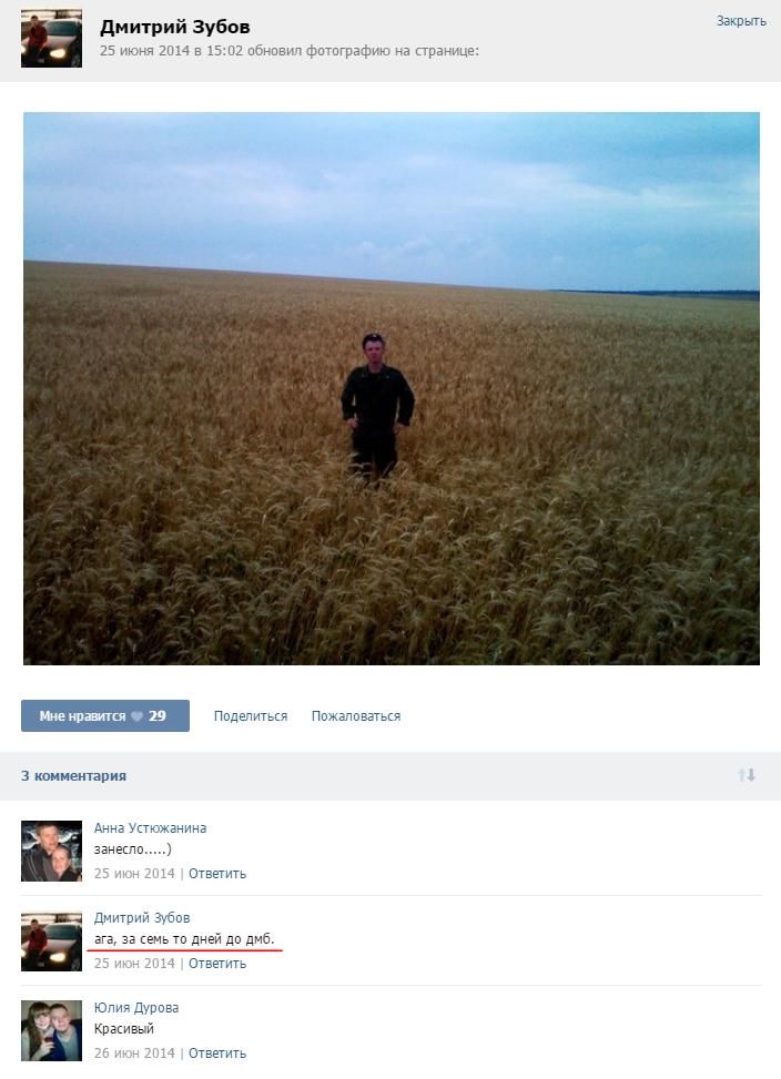 Украинские воины не покинут Широкино, пока террористы не прекратят обстрелы, - спикер АТО - Цензор.НЕТ 4469