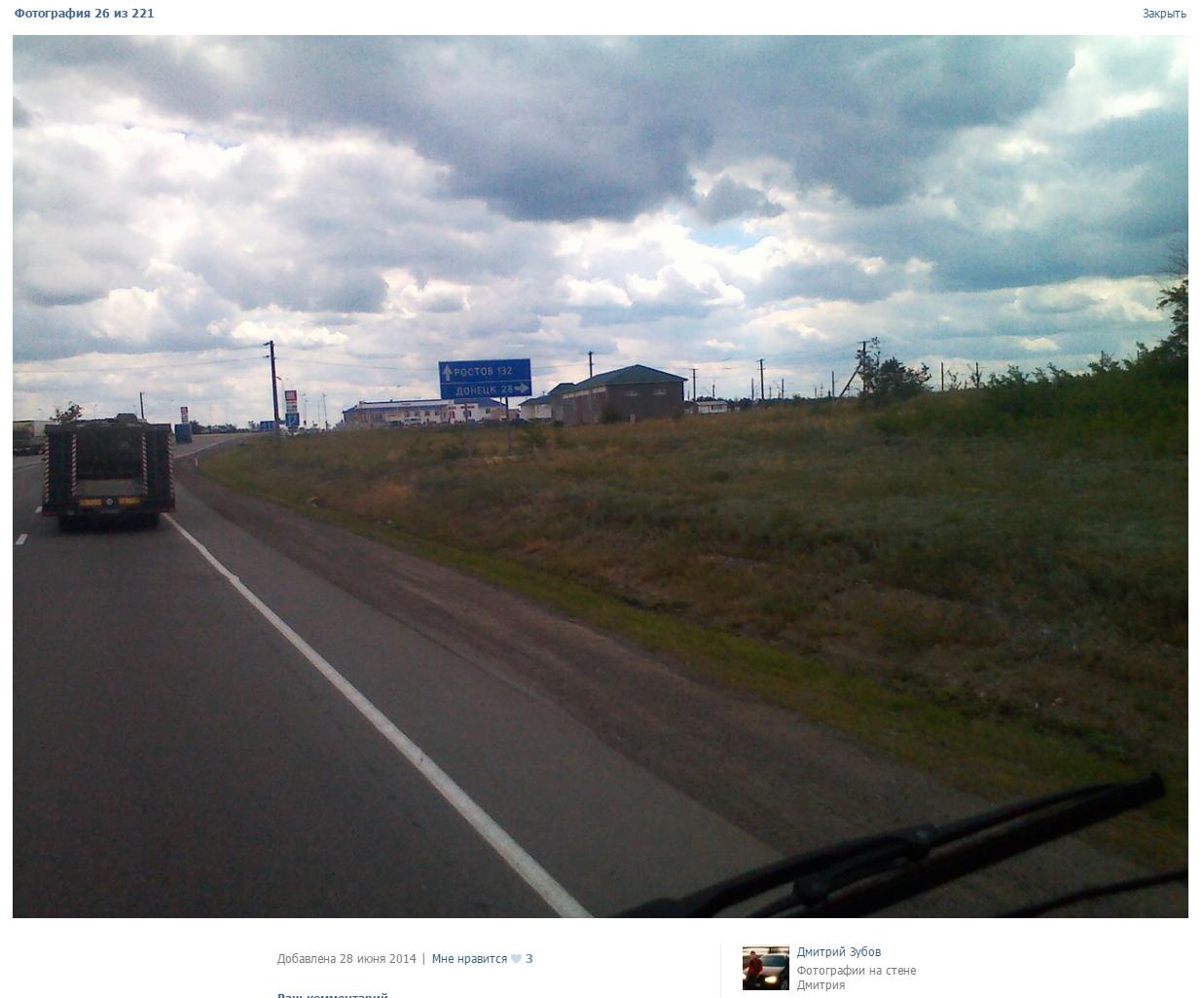 Украинские воины не покинут Широкино, пока террористы не прекратят обстрелы, - спикер АТО - Цензор.НЕТ 4327