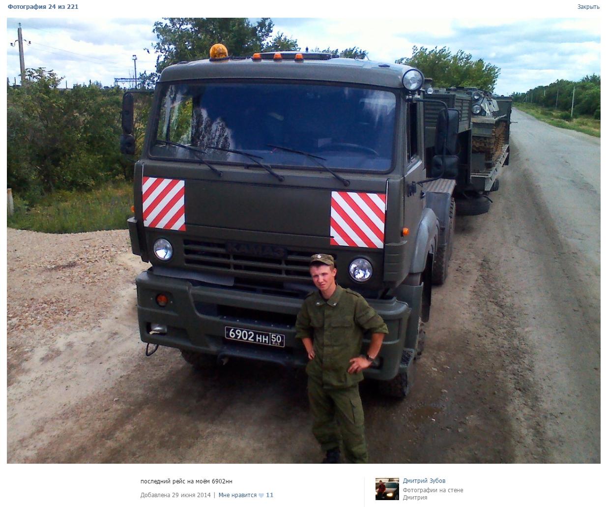 Украинские воины не покинут Широкино, пока террористы не прекратят обстрелы, - спикер АТО - Цензор.НЕТ 8519