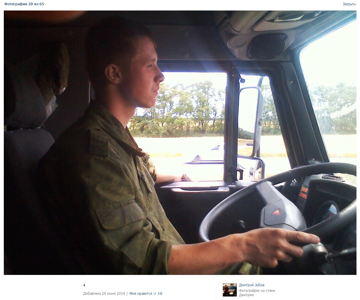 Украинские воины не покинут Широкино, пока террористы не прекратят обстрелы, - спикер АТО - Цензор.НЕТ 5469