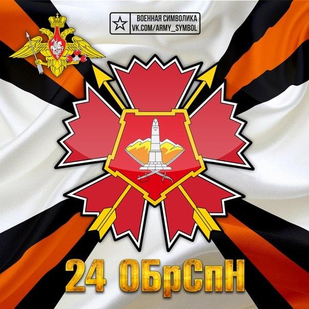 pic 6 emblem