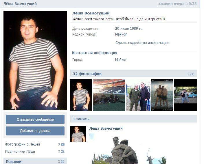 vk. profile