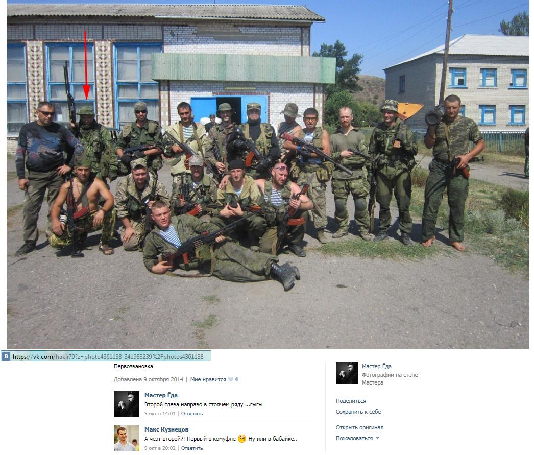 Фотография Кривко в Первозвановке с его комментариями