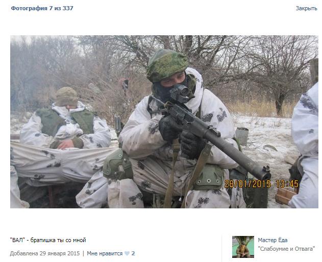 Фотография Кривко перед боем с автоматом ВАЛ
