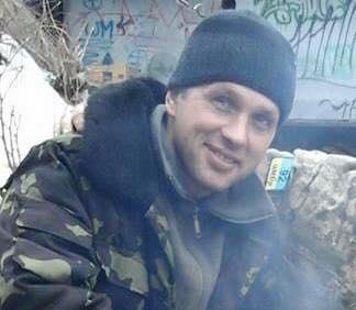 Сержант Вадим Пугачев, украинский военный погибший в бою.