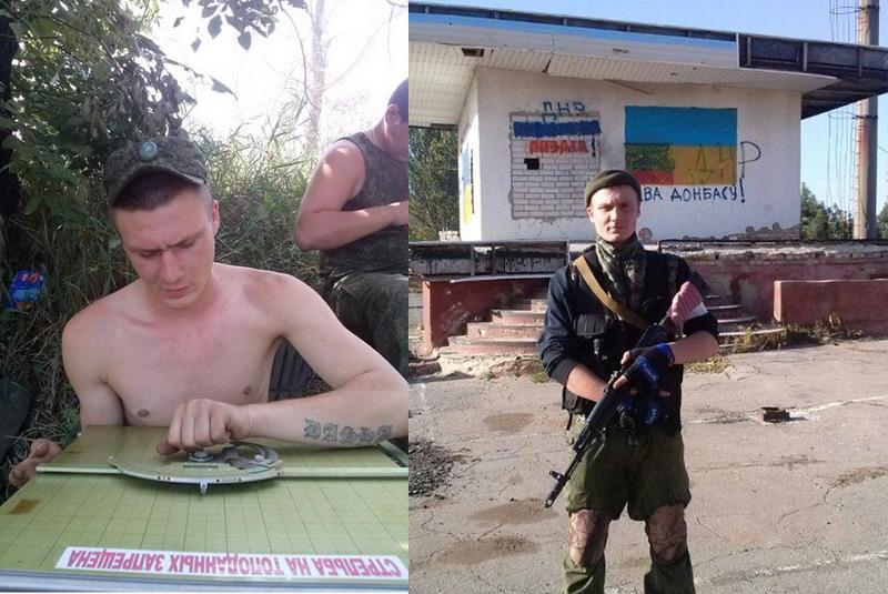 Сержант ВС РФ С. Потылицин на Донбассе