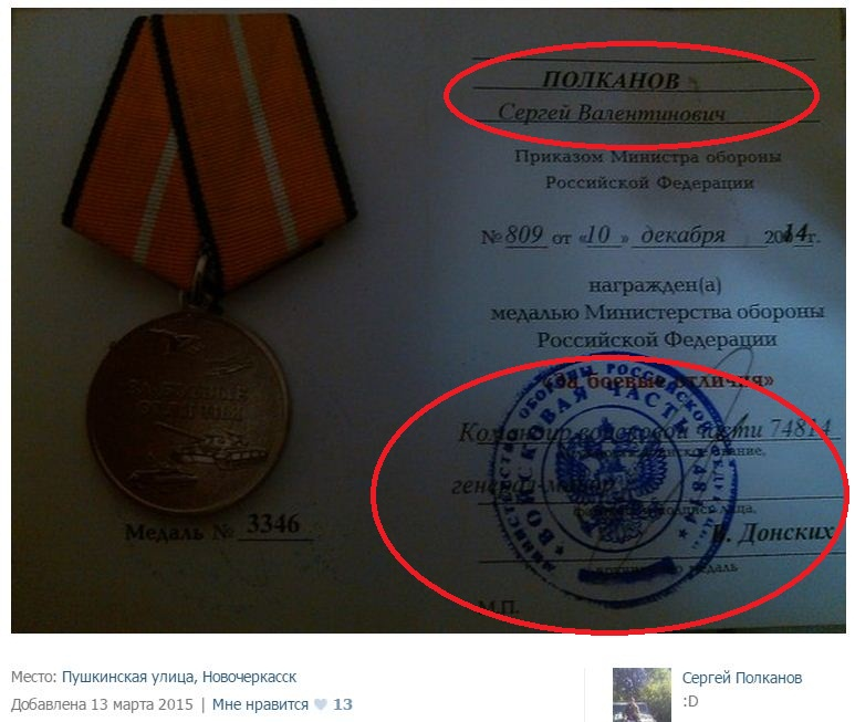 3 medal 13.05.2015 - Copy