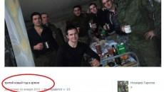7 treti novi god v armii