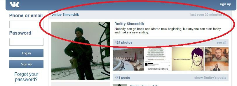 Simonchik5
