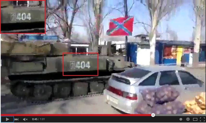 Стрела-10 Донецк