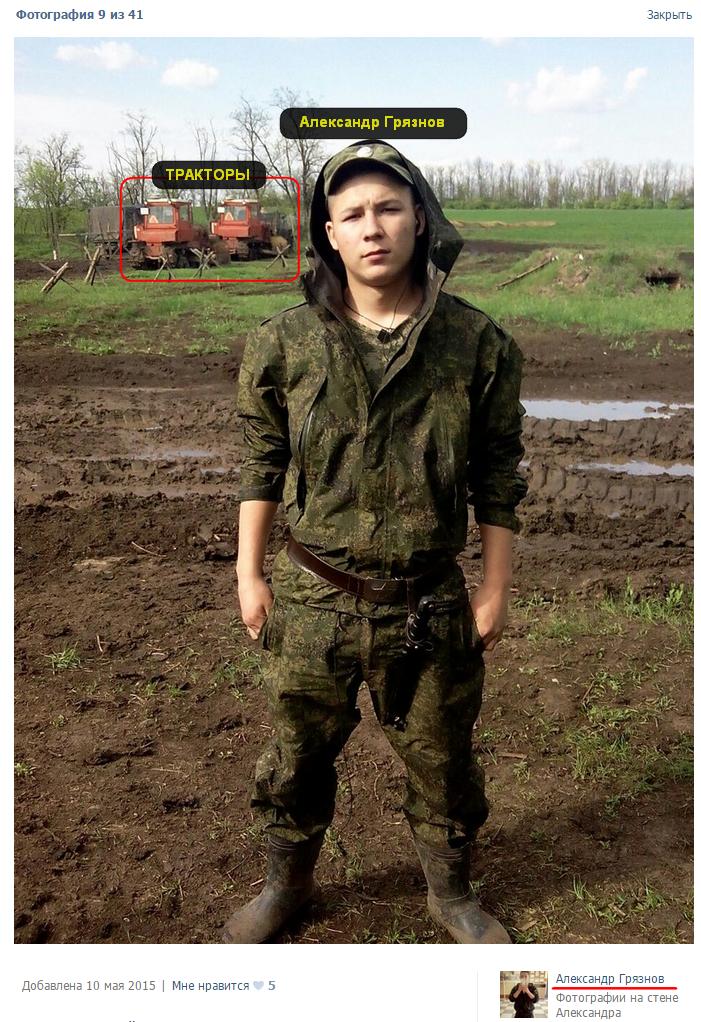ВЕРТ-тракторы+Грязнов