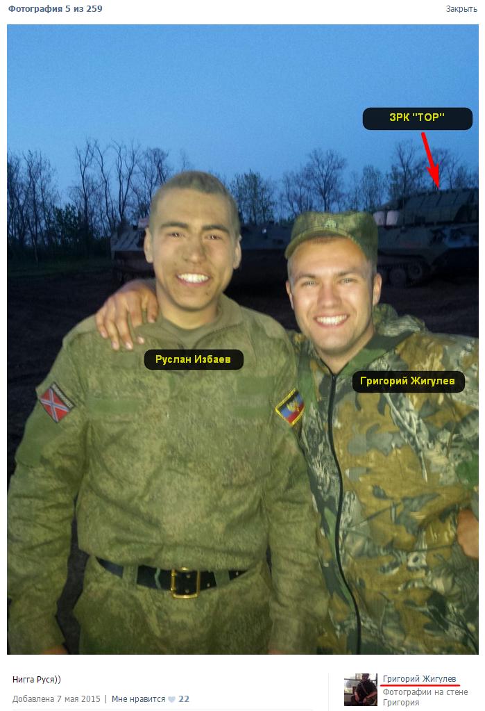Избаев+Жигулев