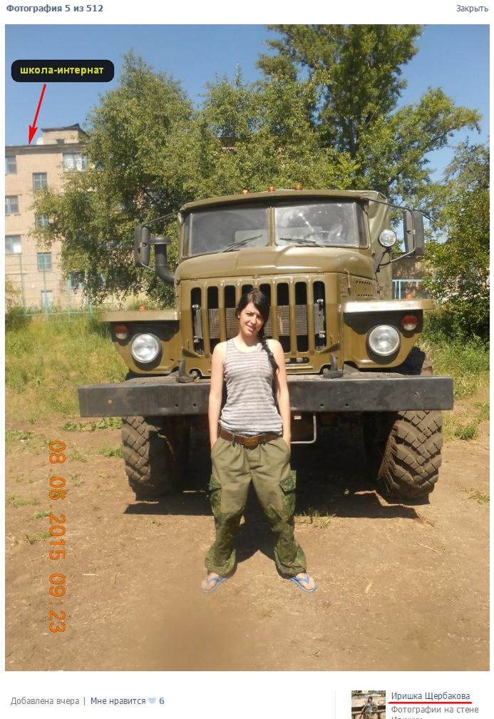 двор-2015-06-26_113923