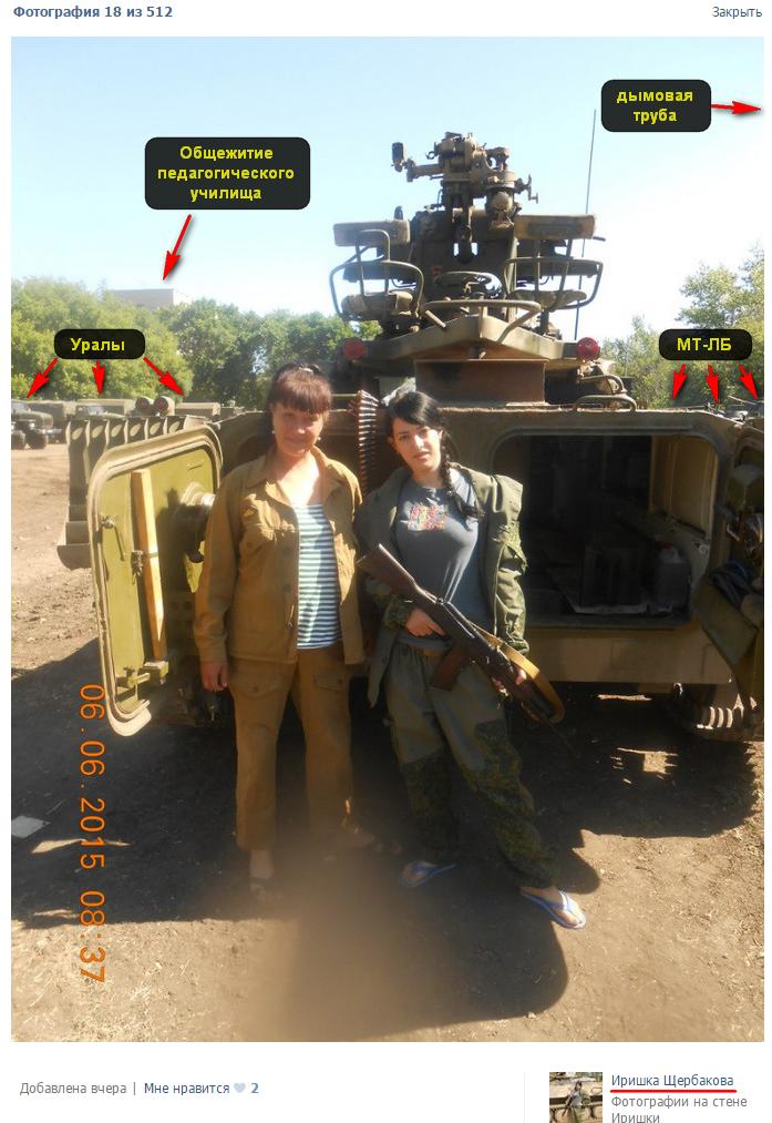 двор-2015-06-26_114338