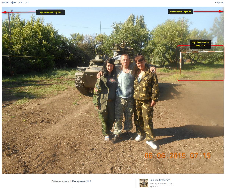 двор-2015-06-26_114508