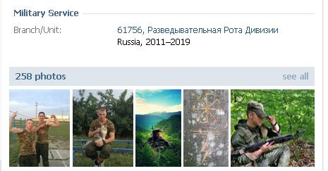 Скриншот страницы профиля Раменского с указанием воинской части и годами службы
