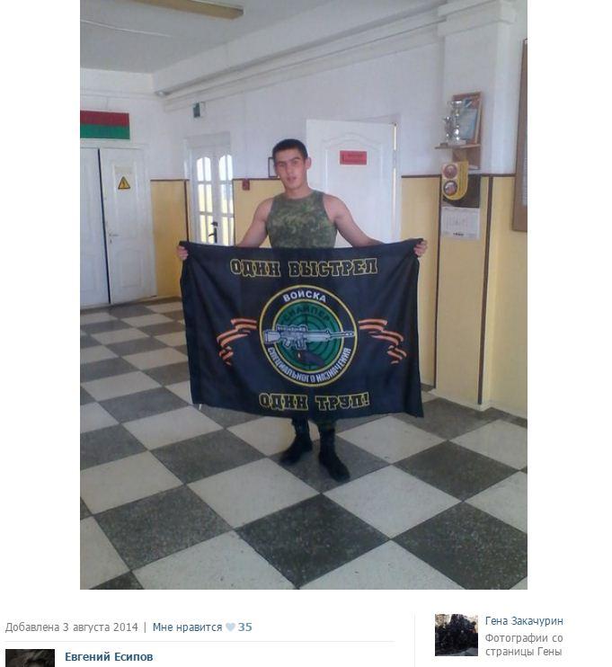 sn flag