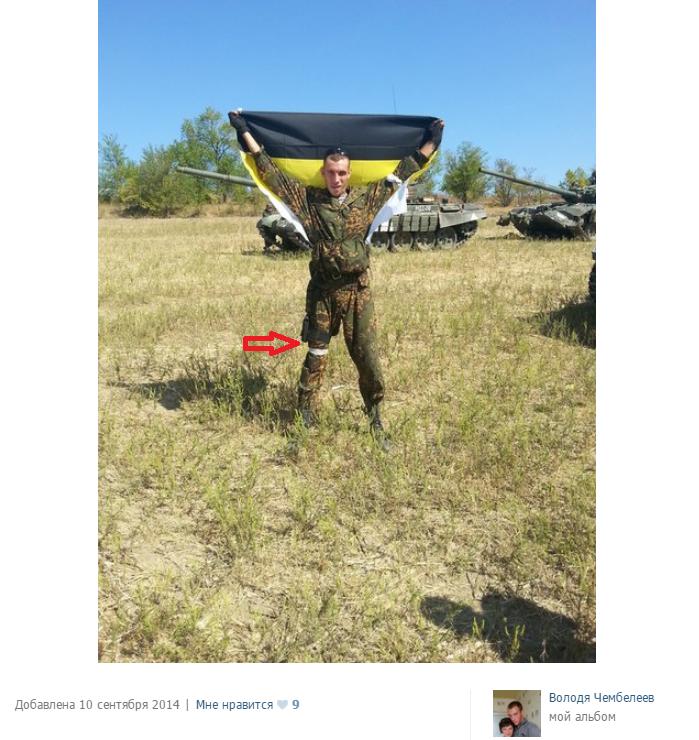 19 flag imperski na fone tankov