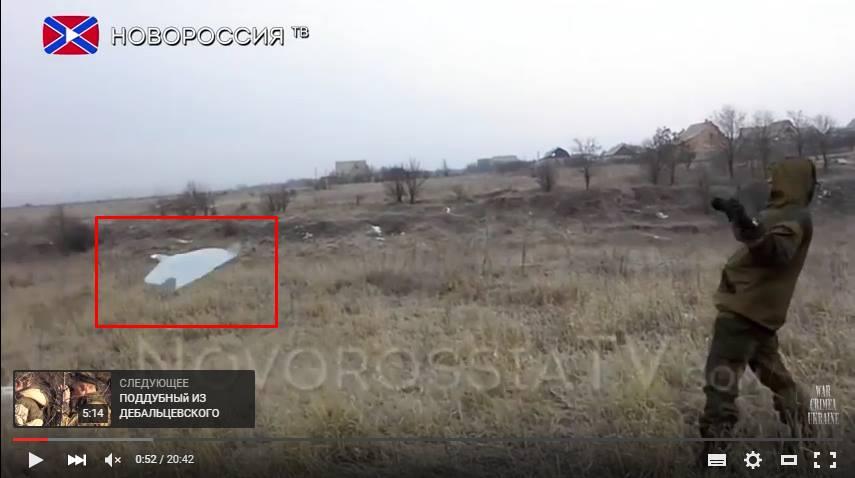 Granat-1-UAV