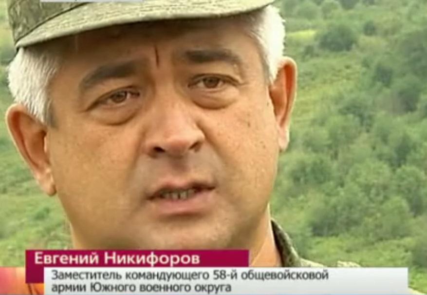 Фото: генерал-майор Евгений Никифоров
