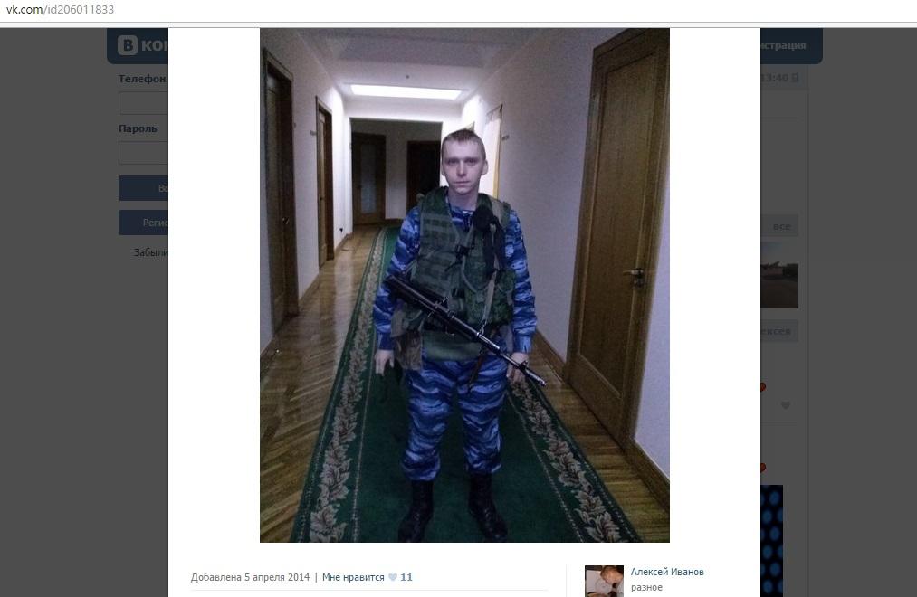 """Фото """"Вконтакте"""" Алексея Иванова"""