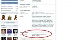drug VK id71166485 Armashevski