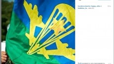 instagram flag spn vdv